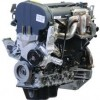 Ford Focus 2.0L Engines for Sale | Rebuilt Ford Engines